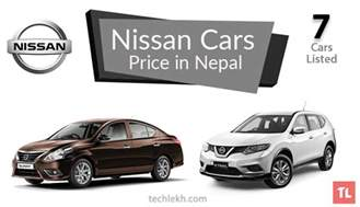 Price Of Electric Car In Nepal Nissan Car Price In Nepal 2017 Nissan Cars In Nepal