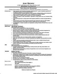 administrative office manager resume free sles
