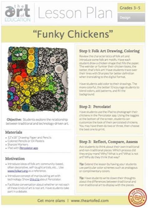 Design Elements Lesson Plan   funky chickens lesson plan download art pinterest