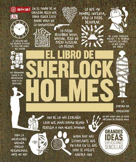 libro sherlock holmes y la el libro de sherlock holmes akal