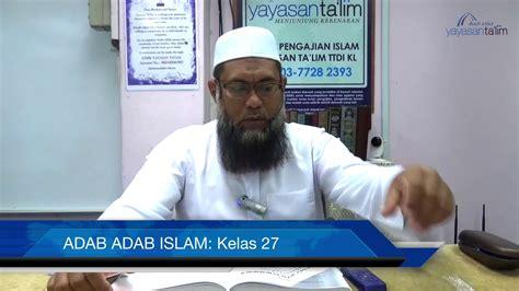 Ensiklopedi Adab Islam yayasan ta lim adab adab islam 06 04 17