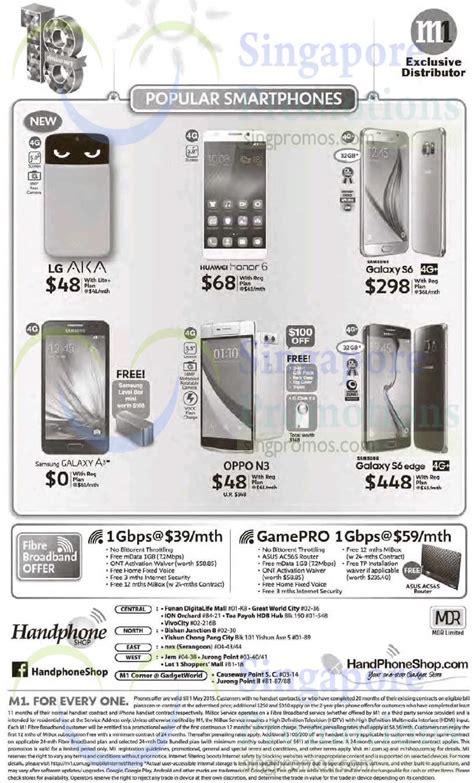 Handphone Huawei 1 Jutaan handphone shop lg aka huawei honor 6 samsung galaxy s6