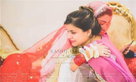ayeza khan  danish taimoor nikkah pictures reviewitpk