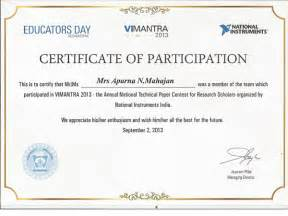 template for certificate of participation in workshop best photos of pageant certificate of participation