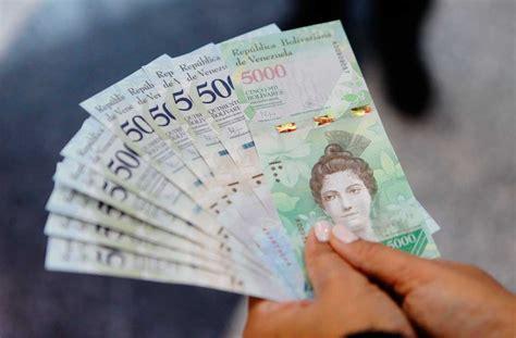 aumentos de sueldo en venezuela 2016 en diciembre ecoanal 237 tica estima dos aumentos de sueldo antes de fin de