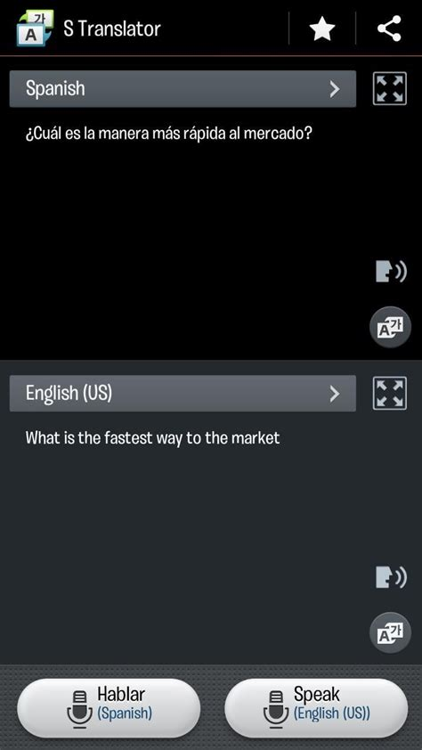How To Install Galaxy S 22 | how to install the new s translator from the gs4 onto your
