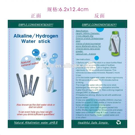Fitoxy Alkaline Drink Water 500ml hydrogen alkaline water filter make water alkaline buy