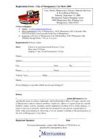 free sle registration forms template show entry form template 28 images car show