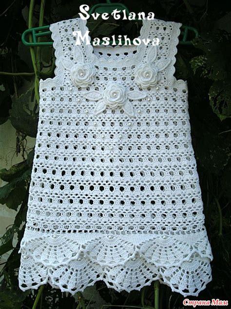 crochet pattern little white dress crochet snow white outfit for the little lady make