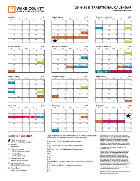 county schools calendar 2015 county year calendar calendar template 2016