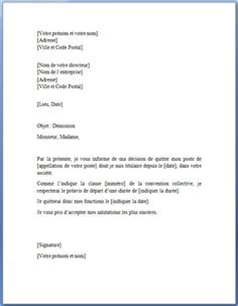 Lettre De Demission Free Exemple Lettre De Demission Pour Boulanger Page0001 Lettre De D 233 Mission