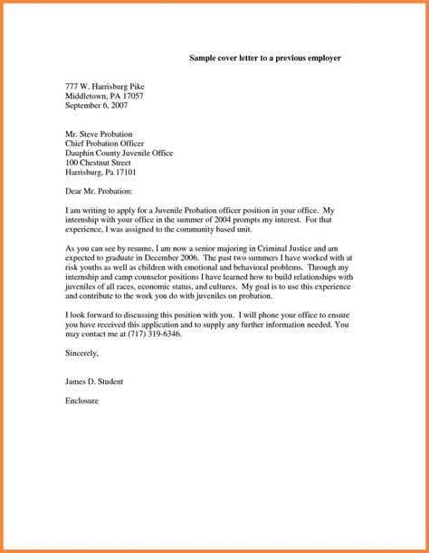 Compliance Attorney Cover Letter Compliance Letter Template Letter Template 2017