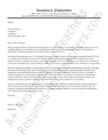 cover letter experienced professional cover letter for experienced professional free cover letter