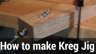 how to make a home made pocket pocket jig kreg jig free