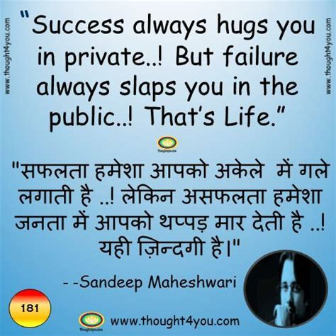 Good Life Quotes For Girls In Hindi