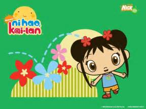ni hao kai lan images kai lan wallpaper photos 22965798