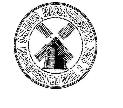 Massachusetts Records Request Records Request