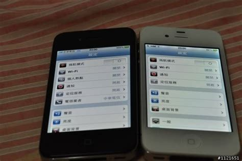 blue tint vs yellow tint iphone 4 screen review comparison shocker alert page 4