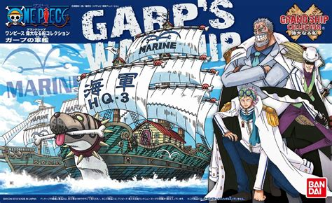 Kapal One Bandai Model Kit Thousand Figure Shirohige Shank one grand ship collection 08 garp warship ship