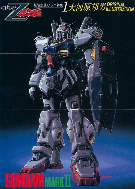 Kaos Gundam Gundam Mobile Suit 66 66 best gundam and other mecha images on