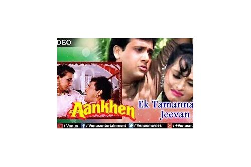 ek tamanna jivan ki mp3 free download