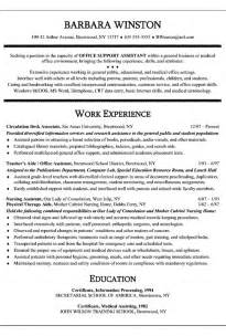 Resumes For Office by Office Assistant Resume Exle S Aide