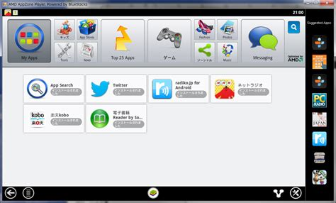 android multi tools reset pin android power tools attackfiles