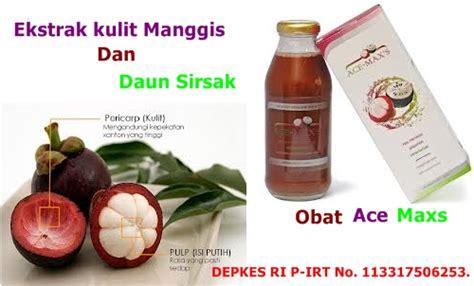 Obat Tradisional Wasir Daun Sirsak obat tradisional ambeien pengobatan tradisional penyakit
