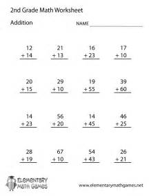 free printable addition worksheet for second grade