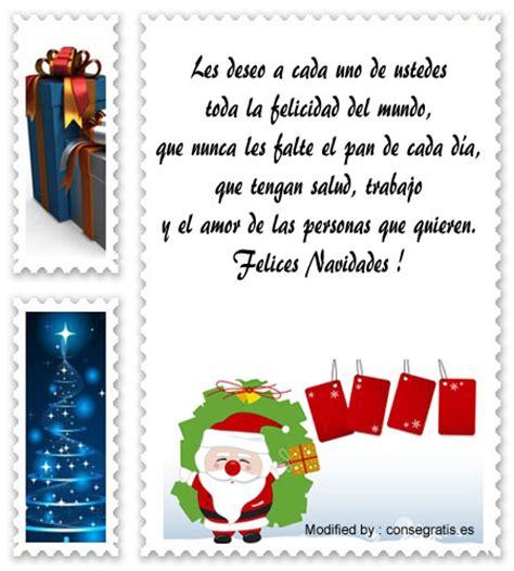 imagenes de feliz navidad para el jefe 187 mensajes de navidad frases de navidad para enviar