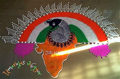 education theme rangoli independence day and republic day rangoli designs