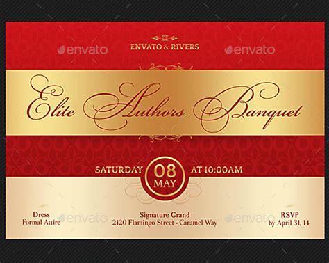Banquet Invitation Templates Free by 11 Banquet Invitation Designs Templates Psd Ai
