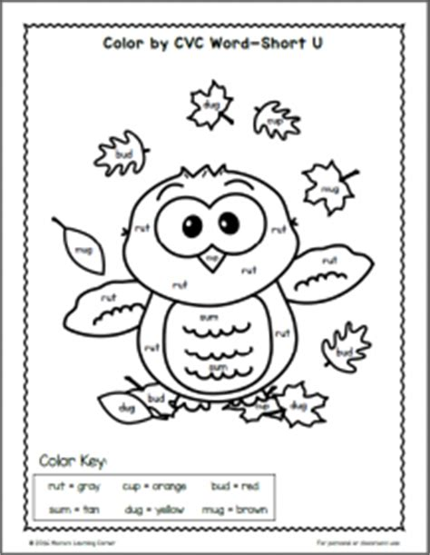 color words worksheet fall color by cvc word worksheets mamas learning corner