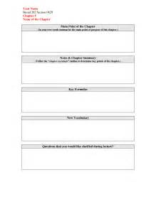 Outlines Of Pyrrhonism Book 1 Summary by Chapter Summary Worksheet Virallyapp Printables Worksheets