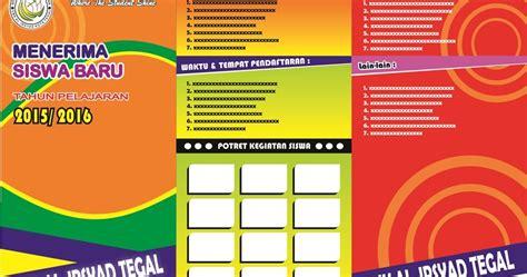 desain brosur ppdb download undangan gratis desain undangan pernikahan