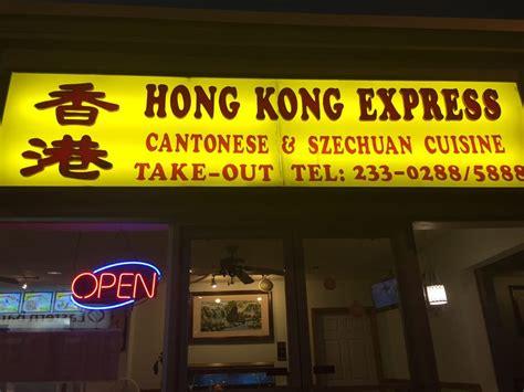 restaurant lincoln ma hong kong express saugus ma restaurant