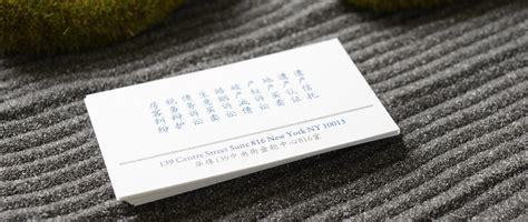 bilingual business card template bilingual business cards business card printing services