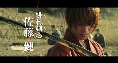 film seri elief review rurouni kenshin densetsu no saigo hen