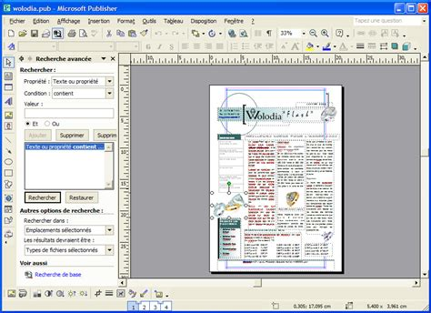 download free product key viewer product key viewer 1 0 download