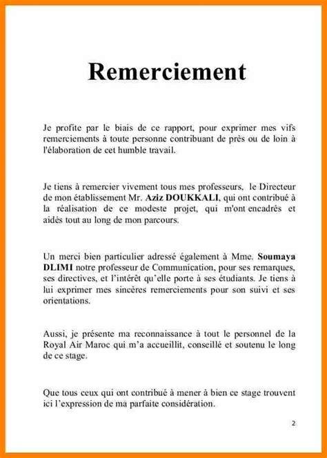 Lettre De Remerciement Mémoire 8 remerciement rapport laredoroses
