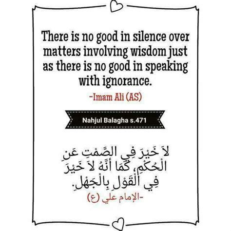 biography of imam bonjol in english 28 best images about imam ali on pinterest running