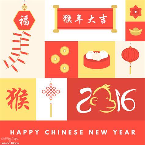new year language activities language skills practice with new year activities