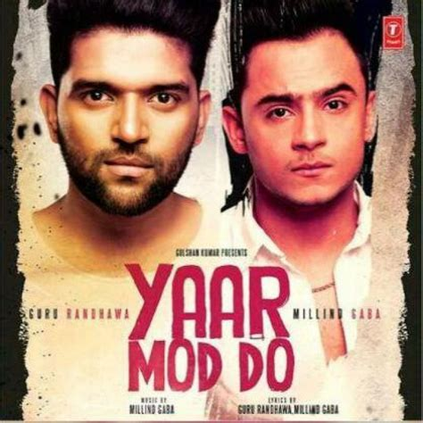neat daaru mp3 song download mr jatt