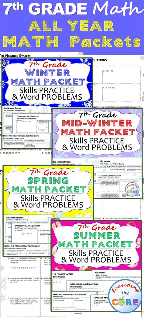 resources for summer packets middle school 7th grade 185 best images about 7th grade math common core on