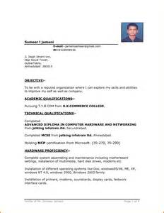 resume format template for word resume template simple format in word 4 file intended