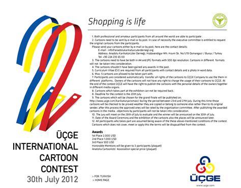 contest 2012 theme karine vanasse theme in 2nd ucge international