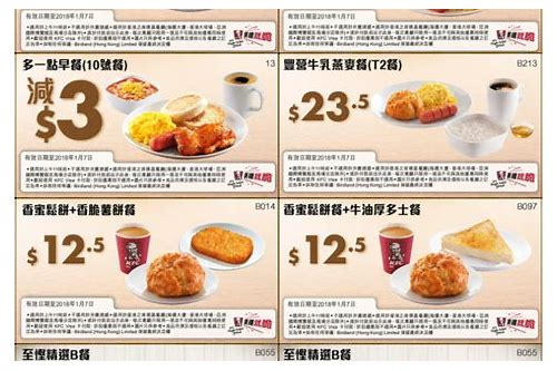 kfc coupons nl 2018