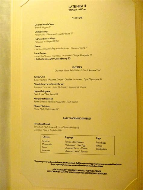 Room Chicago Menu by Magic Of Room Service Review Ritz Carlton Palm Magic Of