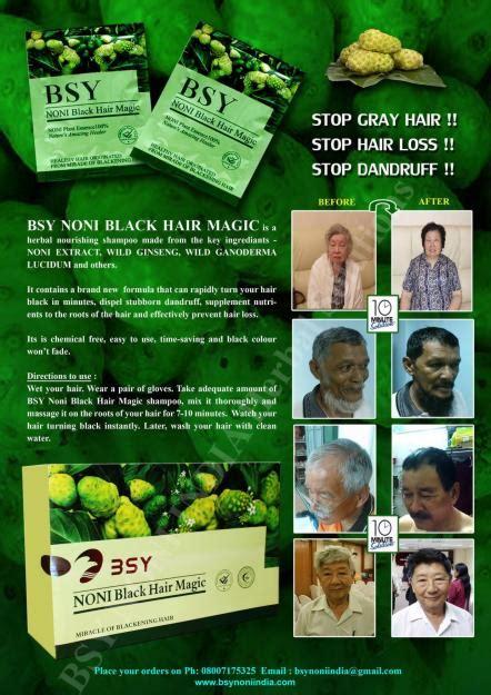 marvelous noni enzyme black hair magic syampoo