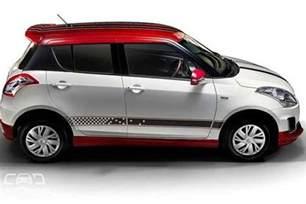 Maruti Suzuki Rate Maruti Suzuki Edition Launched Today Priced At